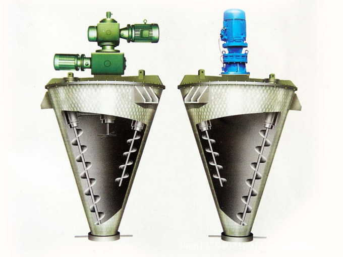 Used conical mixers